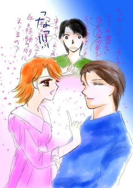 ヒミツの萌え事 Aoko様