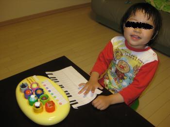 鍵盤2-1