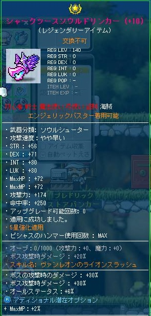 Maple130321_170050.jpg