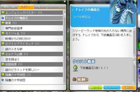 Maple130323_125612.jpg