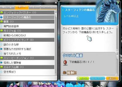 Maple130323_130608.jpg