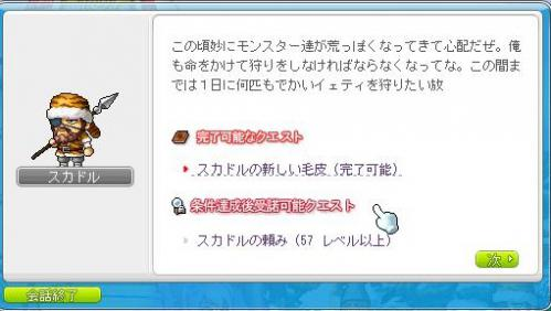 Maple130323_142641.jpg