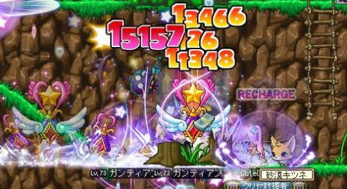 Maple130324_152758.jpg