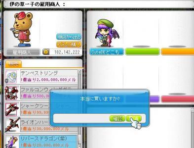 Maple130326_002449.jpg