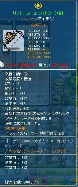 Maple130326_011722.jpg
