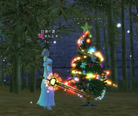 20101217(クリスマスツリー)