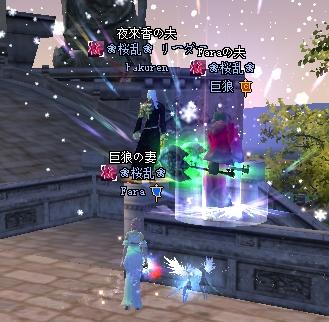 20101222(きょろさん103)