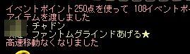 AS2010011901402200.jpg