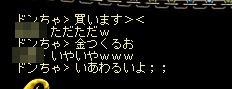 AS2010011901403903.jpg