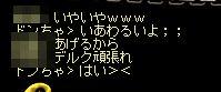 AS2010011901404908.jpg
