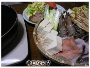 海鮮鍋 1月21日の晩御飯
