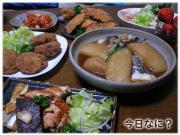 大根とさわらの煮物 1月20日の晩御飯