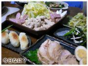 きりたんぽ鍋風 1月27日の晩御飯