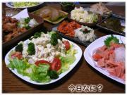 鶏の唐揚げ 1月29日の晩御飯