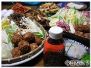 ぴり辛豚すき 1月31日の晩御飯