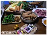 角煮鍋 2月3日の晩御飯