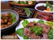 鶏肉とじゃがいもの甘辛炒め 2月9日の晩御飯