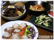 豚挽き肉と豆腐のハンバーグ 2月27日の晩御飯