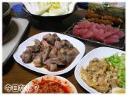 3月1日・2日・3日の晩御飯
