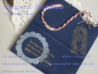 2.2011.05.20.アンティークなタグ 012 blog