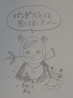 2.2011.05.23.かるびぃあん 006 blog