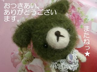 2.2011.05.25.あみちゃんvsポチ 006 blog