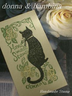 1.2011.06.17.かるびぃの黒猫 016 blog