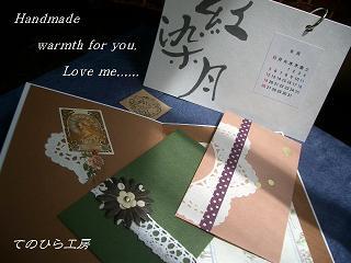 1.2011.06.22.ラベルバラ・雅風さん 026 blog