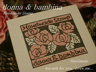 1.2011.06.24.薔薇のラベル 005 blog