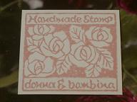 1.2011.06.24.薔薇のラベル 016 blog