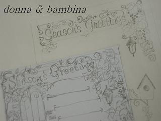 1.2011.06.29.かるびぃガーデン 007 blog