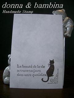 1.2011.07.13.黒猫で紙袋 006 blog
