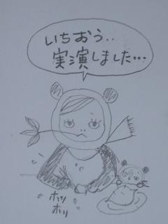 1.2011.07.18.イベント・ローズさん 022 blognew