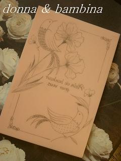1.2011.07.22.薔薇&蔦のstamphere 017 blog