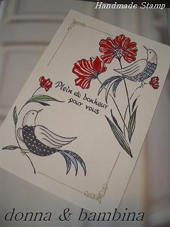 1.2011.7.28.Mimoza.大きな鳥。鳥かご 017 blog