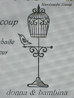 1.2011.8.1.フレンチブル.アロマ。鳥かご 017 blog