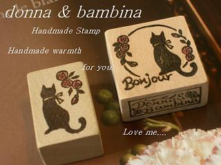 2011.9.20.黒猫とノート 009 blog