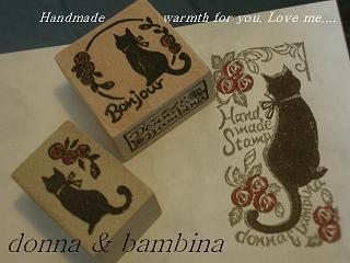 2011.9.20.黒猫とノート 008 blog