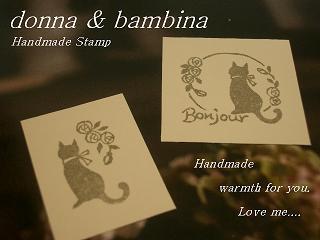 2011.9.20.黒猫とノート 006 blog