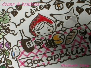 2011.928.赤ずきん 020 blog