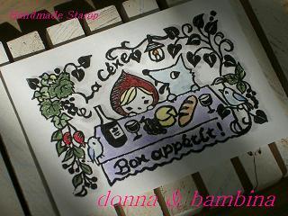 2011.928.赤ずきん 014 blog