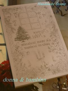 2011.10.5.クリスマスカード 005 blog
