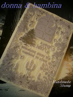 2011.10.5.クリスマスカード 015 blog