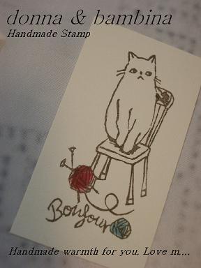 2011.10.24.彫りかけと毛糸猫 011 blog