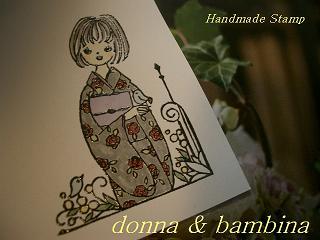 2011.11.14.大正ロマン 007 blog
