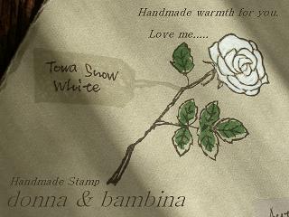 2011.11.14.白バラとタグ 024 blog