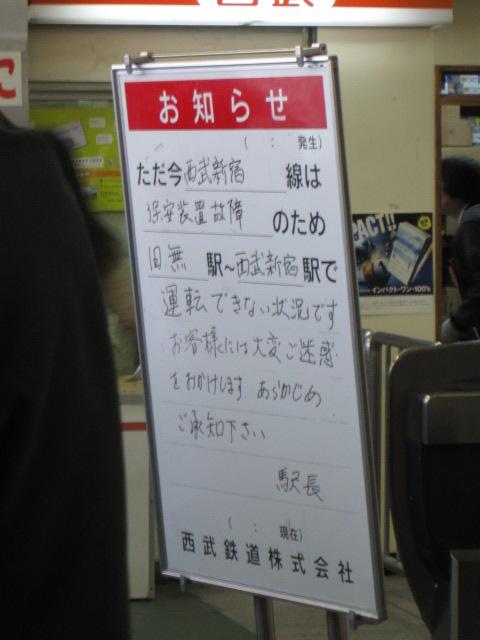 駅の案内板