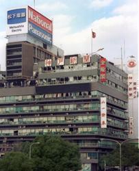 神戸新聞本社社屋