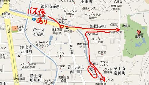 銀閣寺アクセスMAP