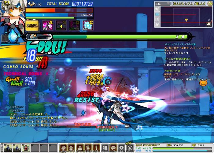 SC_2011_10_19_9_17_33__convert_20111019124503.jpg